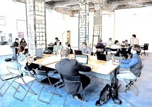 Konferenz im Unternehmen